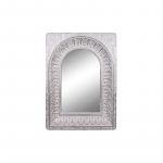 Large White Pressed Metal Moroccan Arched Wall Mirror