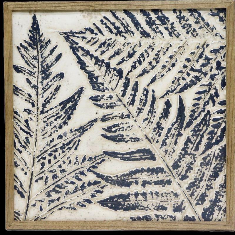 Blue Leaves Metal Wall Art