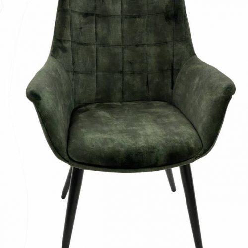 Modern Velvet Dining Chair With Metal Legs